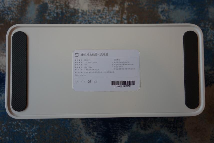 11-DSC09819