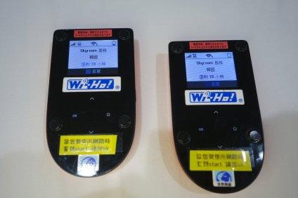 1-DSC06687